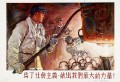 89 Chinese History in Pictures 07