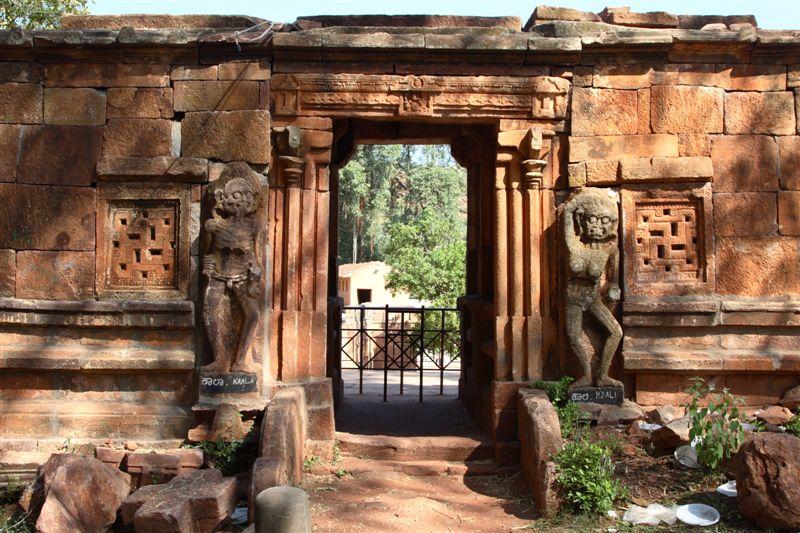 Mahakuta Temple