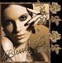 bronzerose-blessedbe