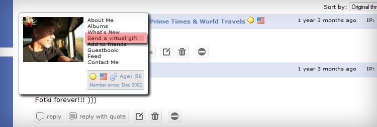 virtual-gift