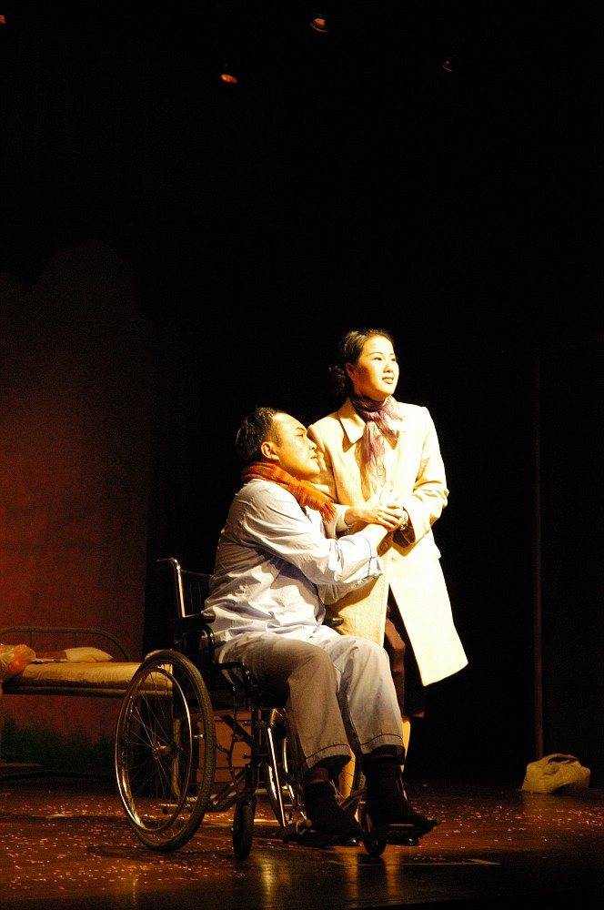 27 July 2005 1930 Secret Love for the Peach Blossom Spring Part Four 102